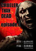 Crueler than dead 0 Manga
