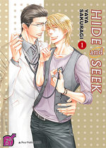 Hide and seek 1 Manga