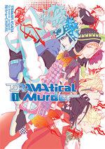 DRAMAtical Murder 1 Manga