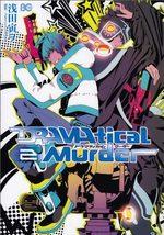 DRAMAtical Murder 2 Manga