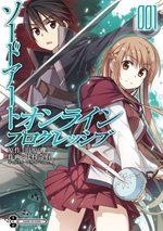 Sword Art Online - Progressive 1 Manga