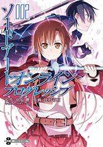Sword Art Online - Progressive 2 Manga
