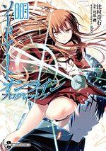 Sword Art Online - Progressive 3 Manga