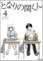 Séki mon voisin de classe 4 Manga