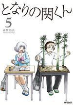 Séki mon voisin de classe 5 Manga