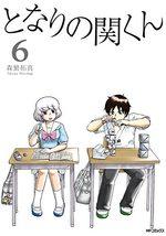 Séki mon voisin de classe 6 Manga