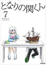 Séki mon voisin de classe 7 Manga