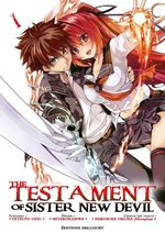 The testament of sister new devil # 1