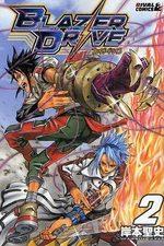 Blazer Drive 2 Manga