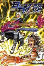 Blazer Drive 3 Manga