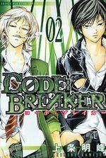 Code : Breaker 2 Manga