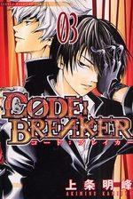 Code : Breaker 3 Manga