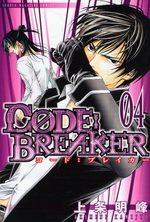 Code : Breaker 4 Manga
