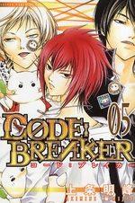 Code : Breaker 5 Manga