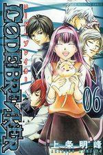 Code : Breaker 6 Manga