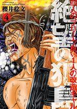 Ladyboy vs. yakuzas 4 Manga