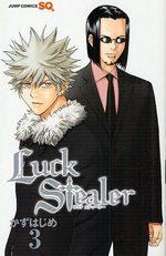 Luck Stealer 3 Manga