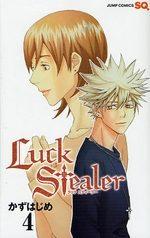 Luck Stealer 4 Manga