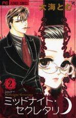 Midnight Secretary 2 Manga