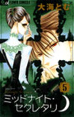 Midnight Secretary 5 Manga