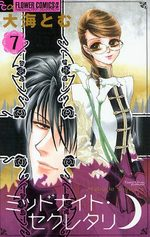 Midnight Secretary 7 Manga