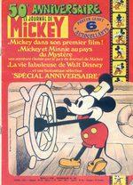 Le journal de Mickey 1388 Magazine