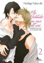Mes Habitudes avec mon petit ami 2 Manga