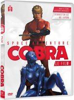 Cobra 1 Film