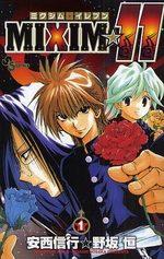 Mixim 11 1 Manga