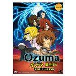 Ozuma 1 Série TV animée