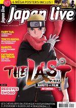 Japan live 1 Magazine