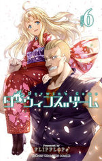 Darwin's Game 6 Manga
