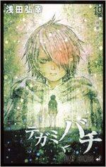 Letter Bee 19 Manga