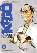 Kajô, La Corde Fleurie 6 Manga