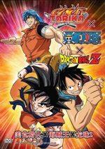 Toriko x one piece x dragon ball z 1 TV Special