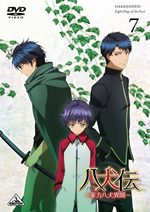 Hakkenden : Touhou Hakken Ibun 7 Série TV animée