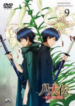 Hakkenden : Touhou Hakken Ibun 9 Série TV animée