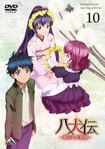 Hakkenden : Touhou Hakken Ibun 10 Série TV animée