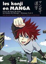 Les Kanji en Manga 2 Méthode