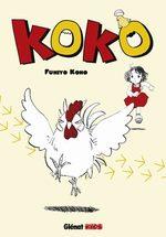 Koko 1 Manga