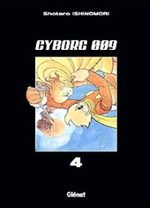 Cyborg 009 # 4