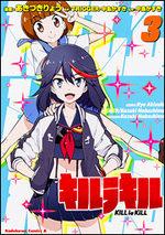 Kill la Kill 3 Manga