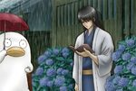 Gintama 10 Série TV animée