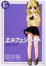 Elfen Lied 6 Manga