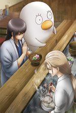Gintama 4 Série TV animée