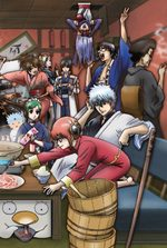 Gintama 13 Série TV animée