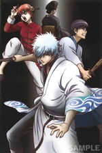 Gintama 3 Série TV animée