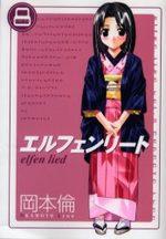 Elfen Lied 8 Manga