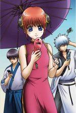 Gintama 8 Série TV animée