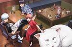 Gintama 1 Série TV animée